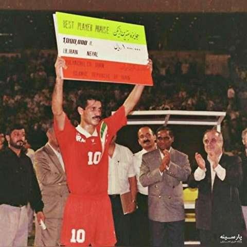 جایزه ۱۰۰ هزارتومانی علی دایی!