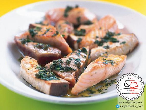 ماهی با سس سه گیاه ، یک غذای عالی