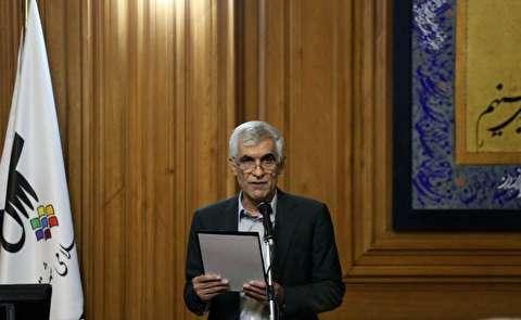 مراسم تحلیف و ادای سوگند شهردار تهران