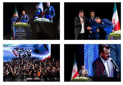 مراسم بدرقه تیم ملی فوتبال ایران
