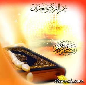شرح دعای ششم ماه رمضان
