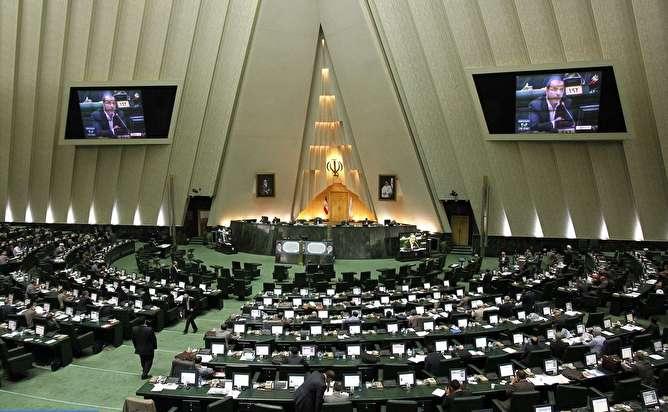 تذکر ۲۷۶ نماینده به رئیسجمهور درباره اوضاع اقتصادی