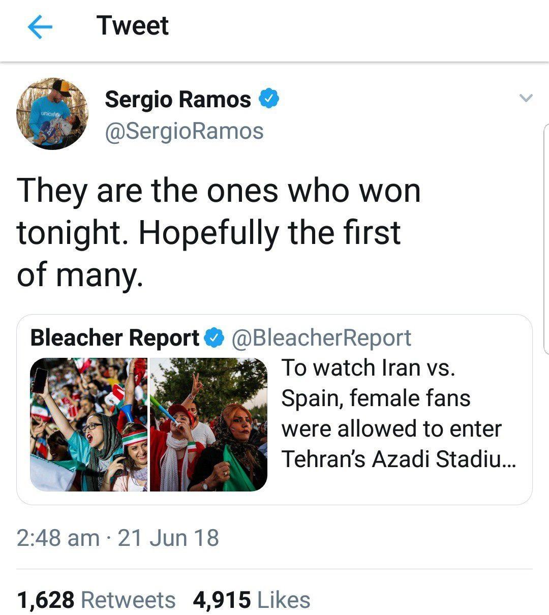 توئیت راموس برای زنان ایران