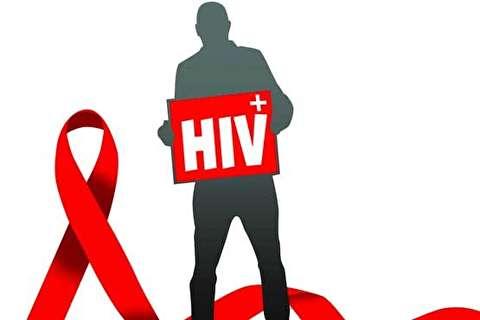 هشدار جدی سازمان ملل درباره ی شکست مبارزه با ایدز