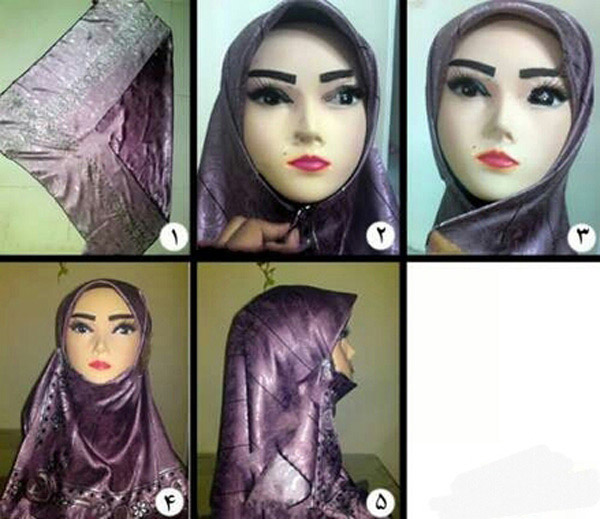 عکس مدل روسری زیر چادر
