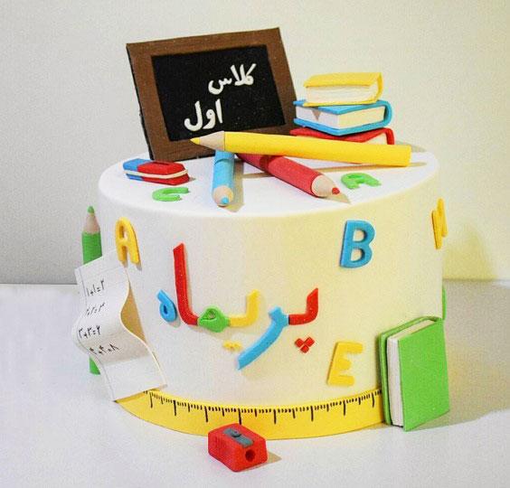 انواع مدل کیک جشن الفبا