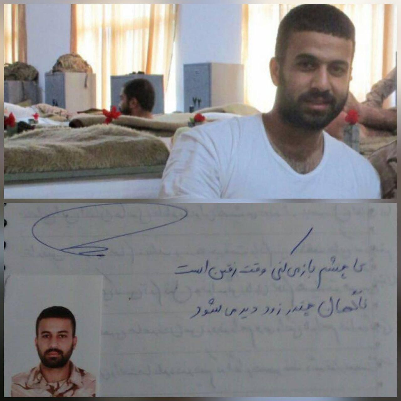 دست نوشته دردناک یکی از شهدای اهواز +عکس