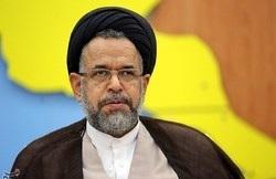 پیام تسلیت وزیر اطلاعات در پی حادثه تروریستی اهواز