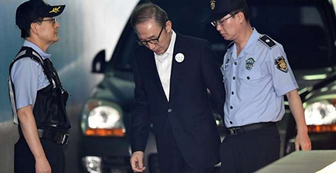 محکومیت رئیس جمهور پیشین کره جنوبی به ۱۵ سال زندان به خاطر فساد و اختلاس