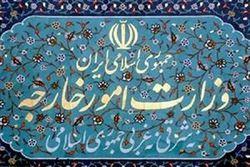 16 پرسش و پاسخ در خصوص تعامل ایران و گروه ویژه اقدام مالی