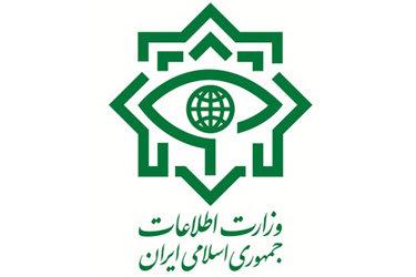 وزارت اطلاعات و اهواز