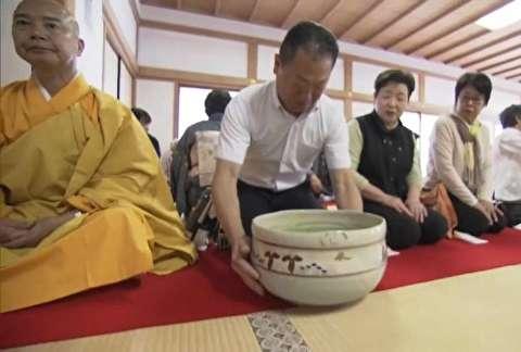 ویدیو| نوشیدن چای مقدس در ژاپن