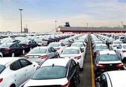 علت ترخیص خودرو با وجود ممنوعیت واردات