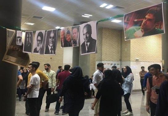 سخنرانی محکوم فتنه 88 در دانشگاه خلیج فارس بوشهر