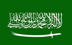 عربستان دست به دامن اسرائیل شد!