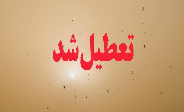مدارس ١٠ شهر خوزستان فردا تعطیل شد