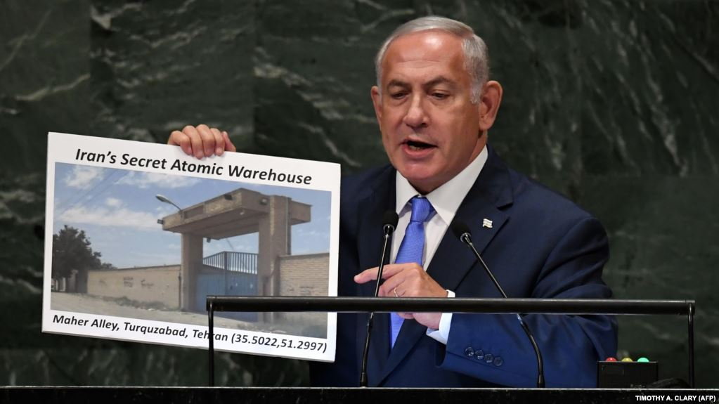به شما هم مثل نتانیاهو آدرس اشتباه دادن!