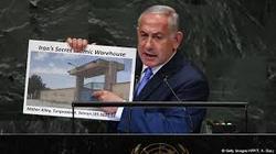 چرا نتانیاهو آدرس اشتباهی را داد؟