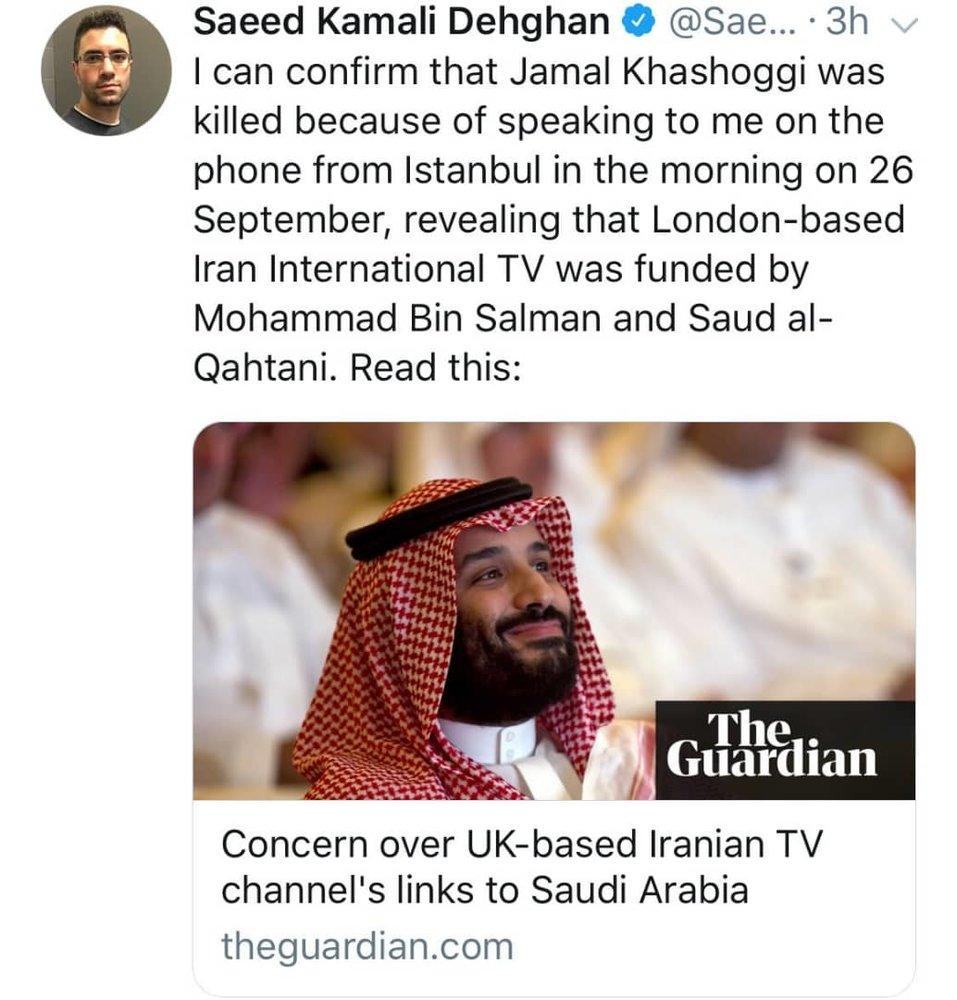 چرا توئیتهای خبرنگار افشاکننده پاک شده است؟