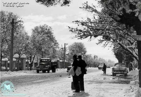 خیابان دکتر شریعتی در دهه ۳۰ +عکس