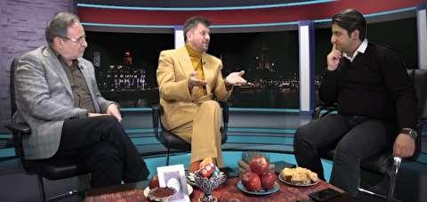 ویدیو| گفتگوی جذاب عیدانه با کاظم احمد زاده و محمود شهریاری