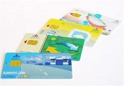 سرد شدن تب و تاب استفاده از کارتهای سوخت