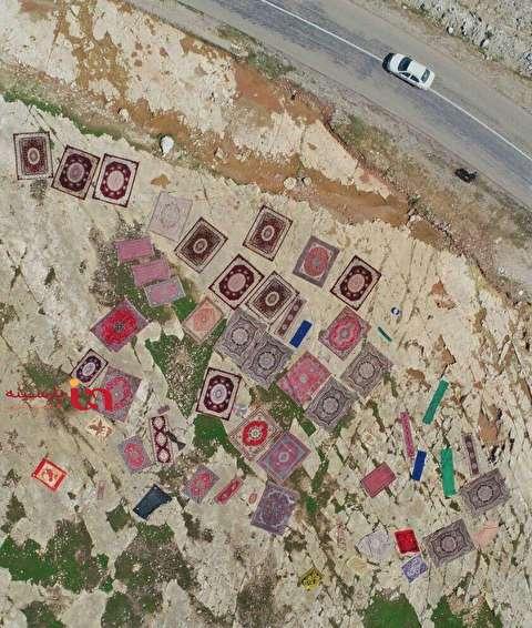 فرشهای شستهشده در منطقه واشیان پلدختر