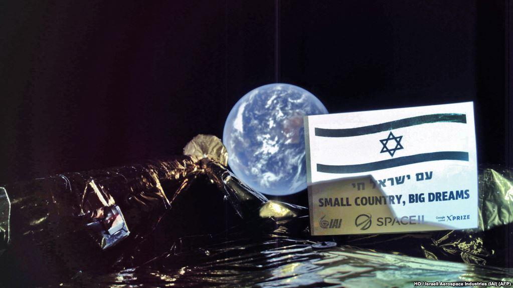 عملیات فرود فضاپیمای اسرائیلی بر سطح «ماه» شکست خورد