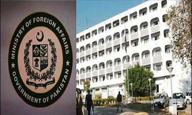 «اعتراض شدید» پاکستان به ایران به خاطر حمله تروریستی «اورمارا»