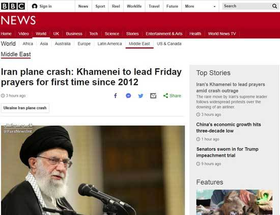 روایت BBC از نمازجمعه این هفته در تهران