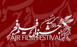 برنامه سینماهای مردمی سی و هشتمین جشنواره فیلم فجر اعلام شد +جدول