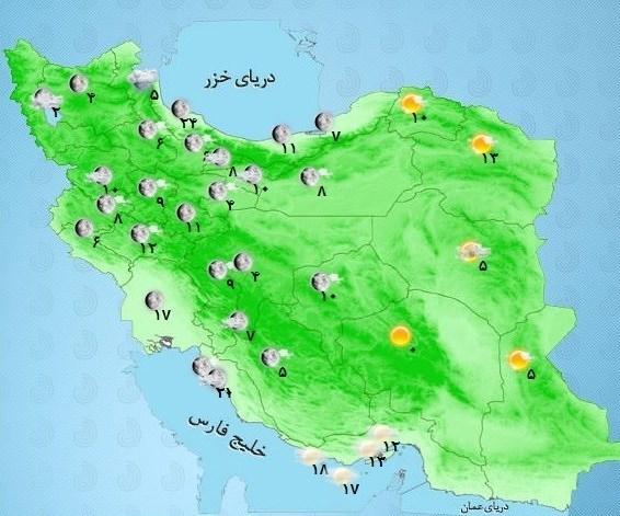 هواشناسی ایران ۹۸/۱۱/۱۹|بارش سنگین برف تا سهشنبه/کاهش ۱۵ درجهای دما