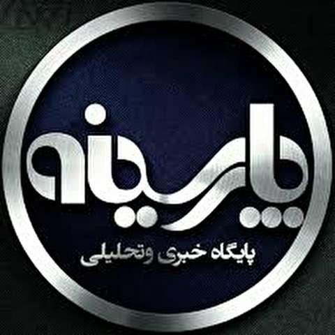 صوت/ اخبار اقتصادی روز با رادیو پارسینه امروز یکشنبه، ۲۰ بهمن