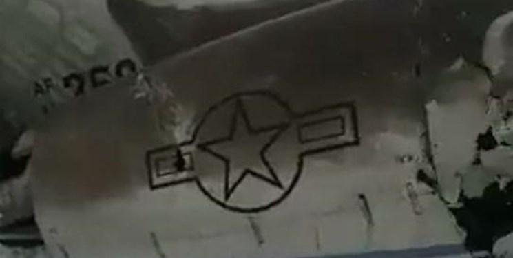 سقوط مرموز؛ طالبان هواپیمای ارتش آمریکا را سرنگون کرده است؟