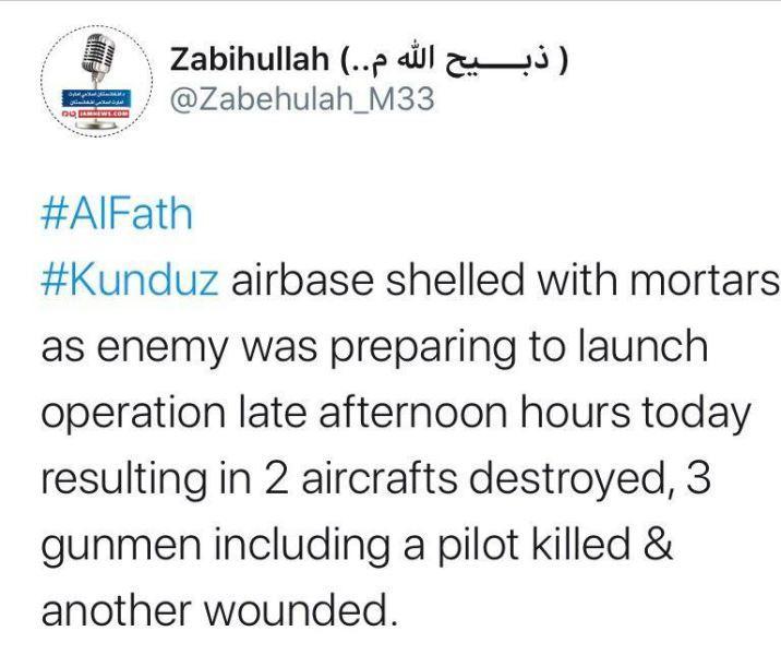 دو هواپیمای دیگر آمریکایی در افغانستان ساقط شدند +عکس