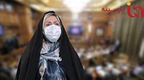 ویدیو| گفتگو با شهربانو امانی عضو شورای اسلامی شهر تهران در خصوص تمهیدات مدیریت شهری برای کنترل ویروس کرونا