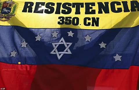 نماد صهیونیسم در پرچم آشوبگران ونزوئلایی!