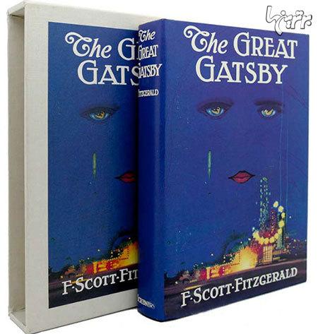 ۱۰ کتاب کمیابی که میلیونها دلار ارزش دارند