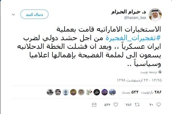 امارات با حمله به نفتکشها، علیه ایران توطئه میکند