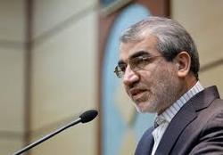 سخنگوی شورای نگهبان اعلام کرد: رد لایحه تعیین تکلیف تابعیت فرزندان حاصل از ازدواج با مردان خارجی