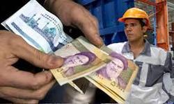 آخرین خبرها از افزایش حقوق کارکنان دولت