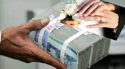 شرایط پرداخت وام 30 میلیونی ازدواج اعلام شد