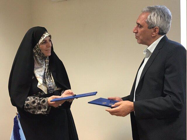 امضای یک تفاهم نامه جدید در رابطه با حمایت و تحقق
