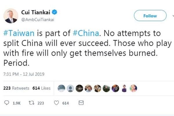 سفیر پکن در واشنگتن: تلاش برای جداسازی چین، بازی با آتش است