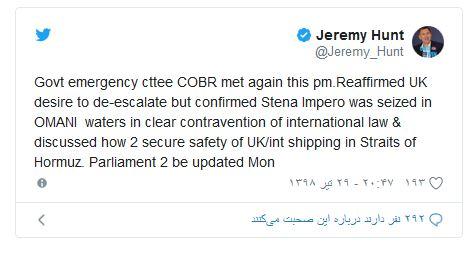 تحریمهای لندن علیه تهران اجرایی خواهد شد؟ /توقیف اموال ایران در بریتانیا