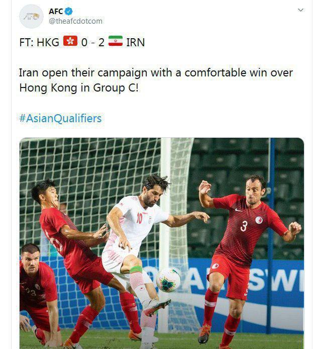 واکنش AFC به پیروزی ایران مقابل هنگ کنگ +عکس