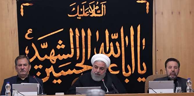 روحانی: امروز ایستادن واقعی در کنار امام حسین(ع)، رفع مشکلات مردم است/ آمریکا باید جنگطلبان و سیاست فشار حداکثری را رها کند