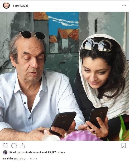 عکس جالب ساره بیات با پدرش+ عکس