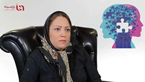 دکتر گوهر یسنا انزانی از چالش نوجوانان در خودشناسی و انتخاب صحیح اهداف می گوید