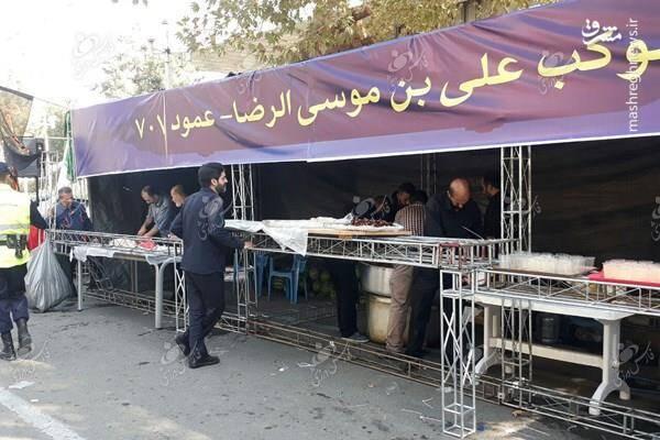 برپایی موکب حسینی در استادیوم آزادی +عکس